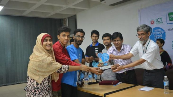 UIU-became-the-Runners-Up-in-the-National-IT-Debate-Championship-Dhaka-North-Zone.-1-768x513